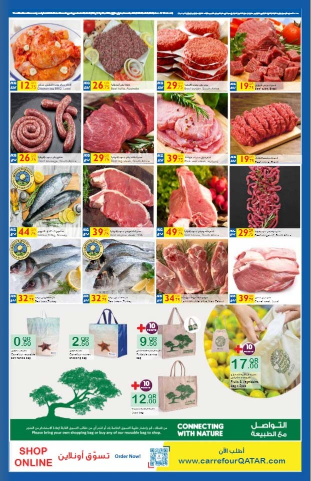 Carrefour Hypermarket Great Savings Offers