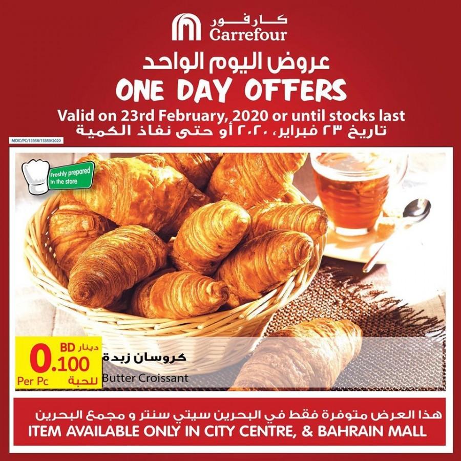 Carrefour Hypermarket Bahrain One Day Offer 23 February 2020