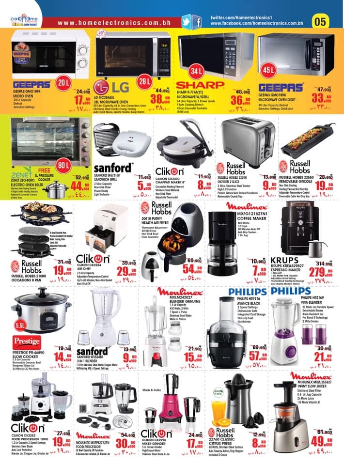 Home Electronics Spring Sale Offers