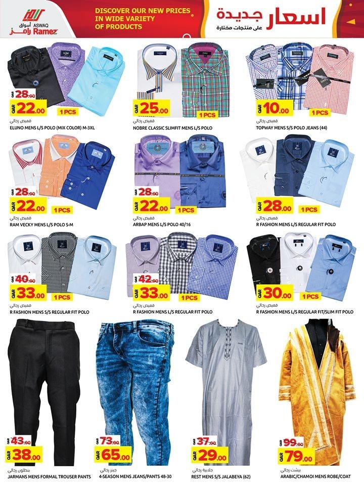 Ramez Hypermarket Exclusive Offers