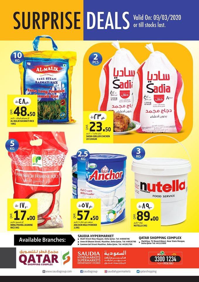 Saudia Hypermarket Surprise Deals 09 March 2020