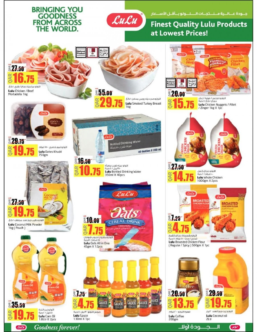 Lulu Hypermarket Healthy Life Offers