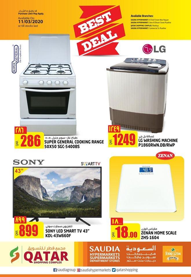Saudia Hypermarket Best Deals