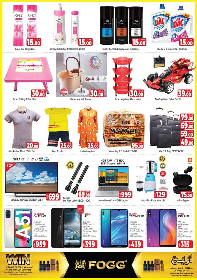 Grand Hypermarket Grand Weekend Promotions