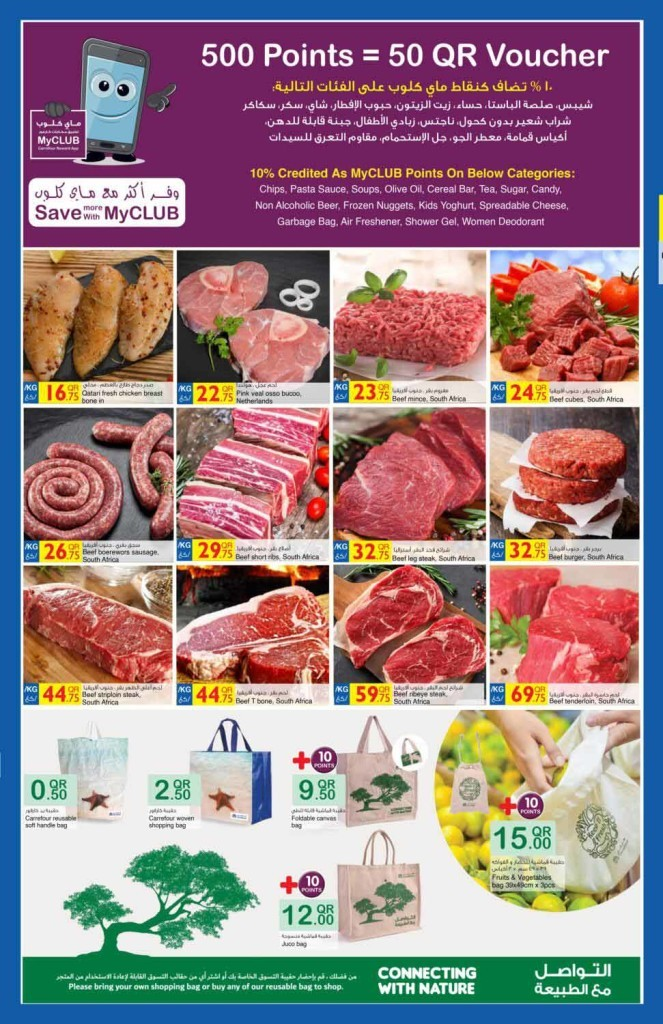 Carrefour Hypermarket Amazing Weekend Offers