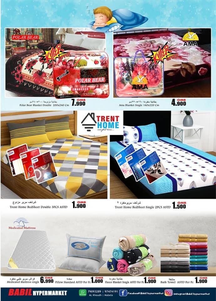 Babil Hypermarket Best Sale Deals