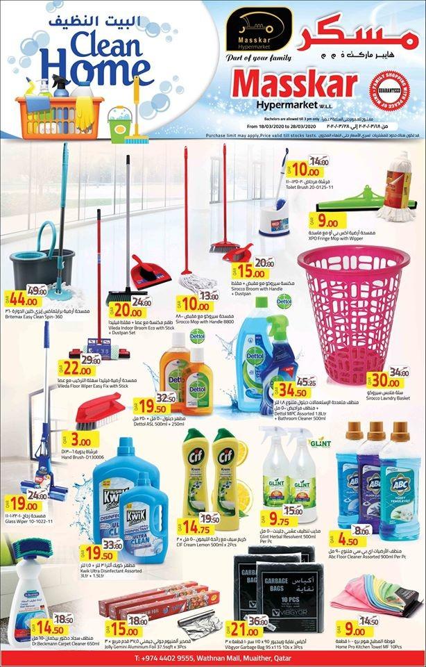 Masskar Hypermarket Clean Home Offers