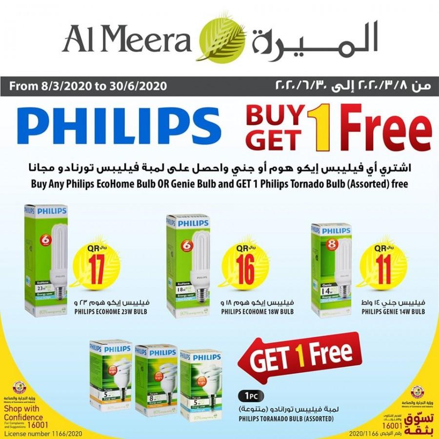 Al Meera Buy 1 Get 1 Free