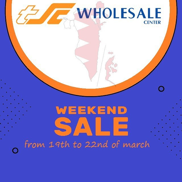 Sultan Center Weekend Sale Offers