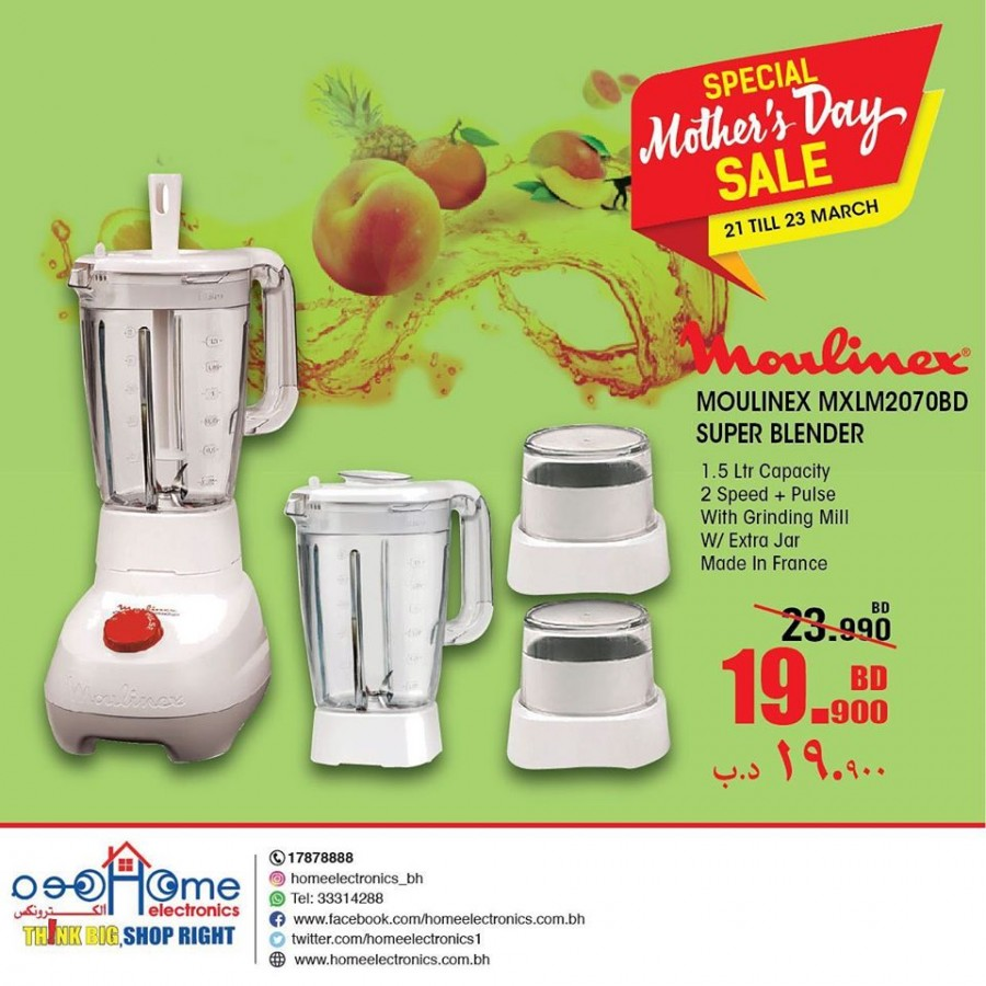 Home Electronics Mother's Day Sale