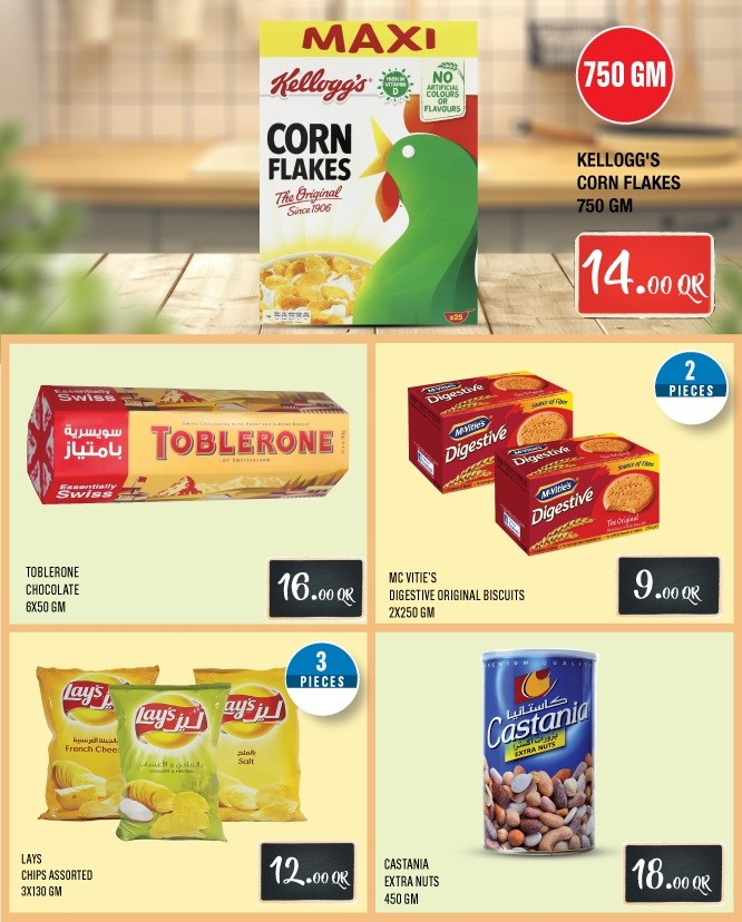 Monoprix Supermarket Great Deals
