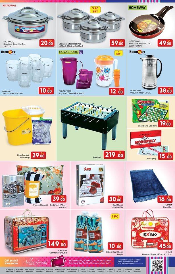 Rawabi Hypermarket Mega Value Savers