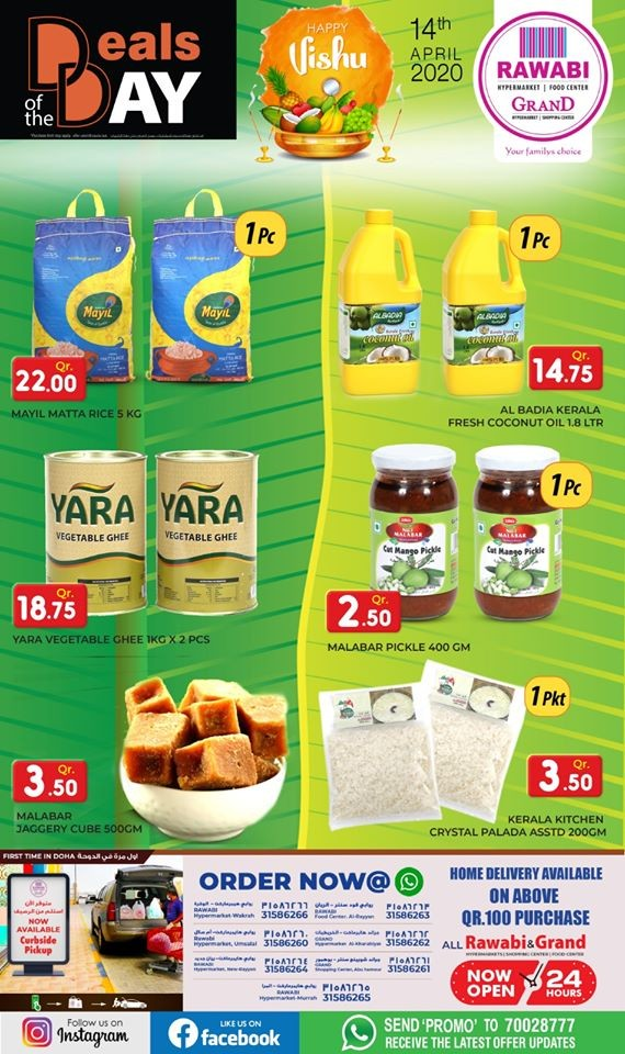 Rawabi Hypermarket Deal Of The Day 14 April 2020