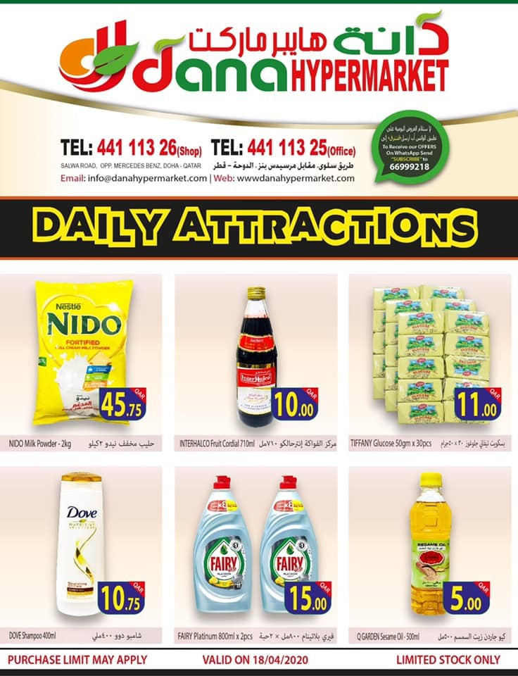 Dana Hypermarket Daily Attractions 18 April 2020