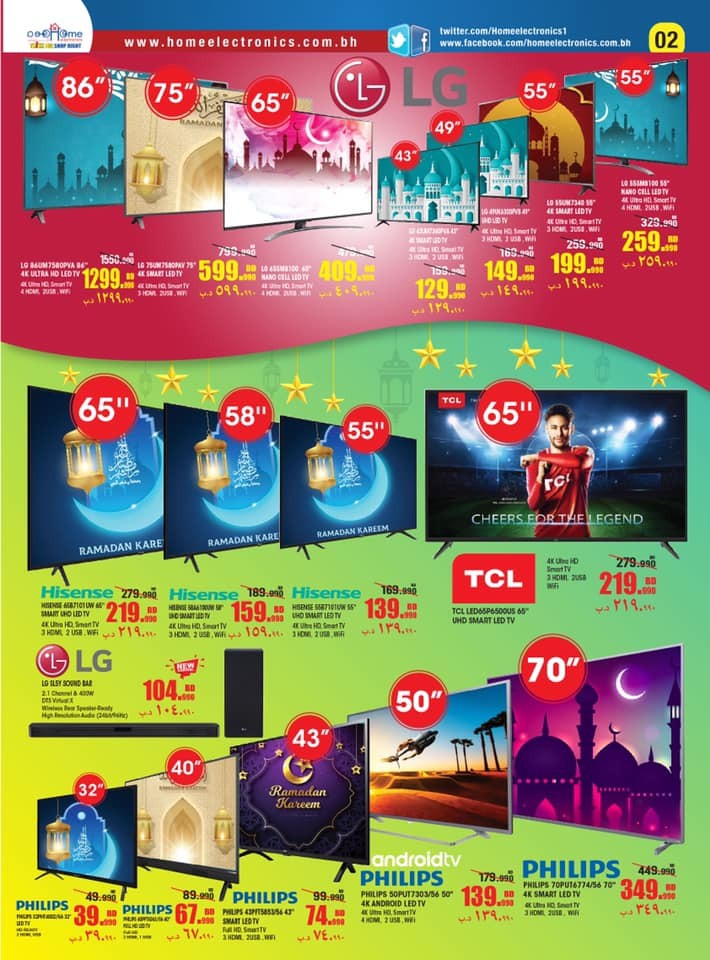 Home Electronics Ramadan Kareem Offers