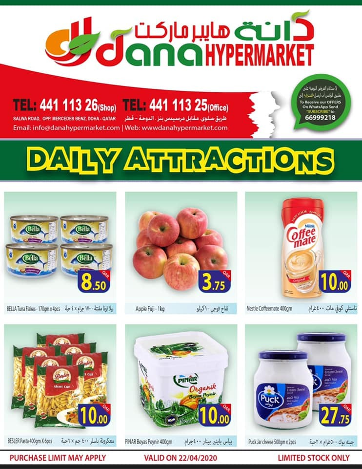 Dana Hypermarket Daily Attractions 22 April 2020