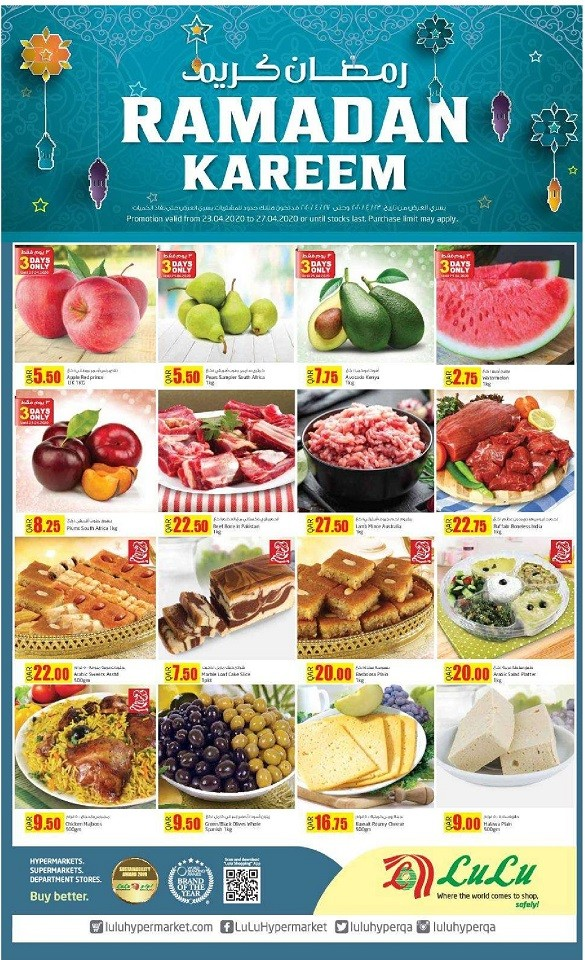 Lulu Hypermarket Ramadan Weekend Offers