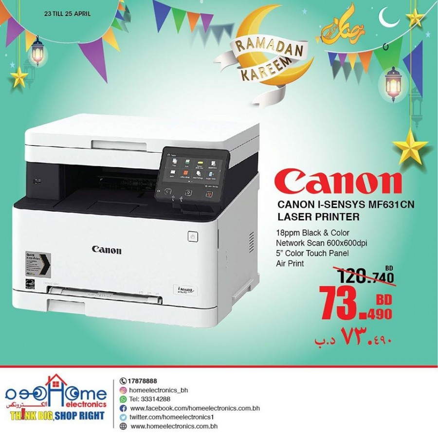 Home Electronics Bahrain 3 Day Exclusive Ramadan Offers