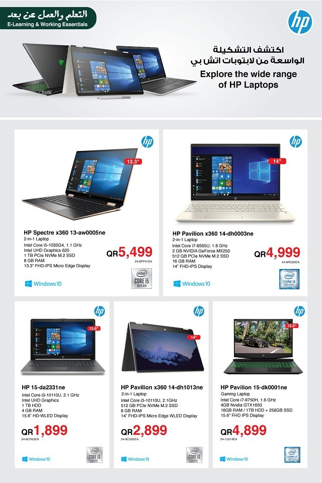 HP Laptops Great Prices Offers