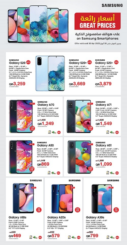 Samsung Smartphones Great Prices Offers
