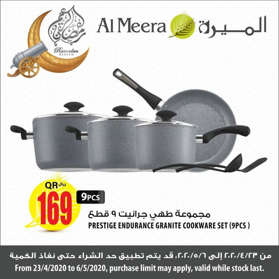 Al Meera Cookwares Offers