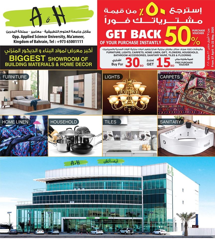 Ansar Gallery Exclusive Ramadan Deals
