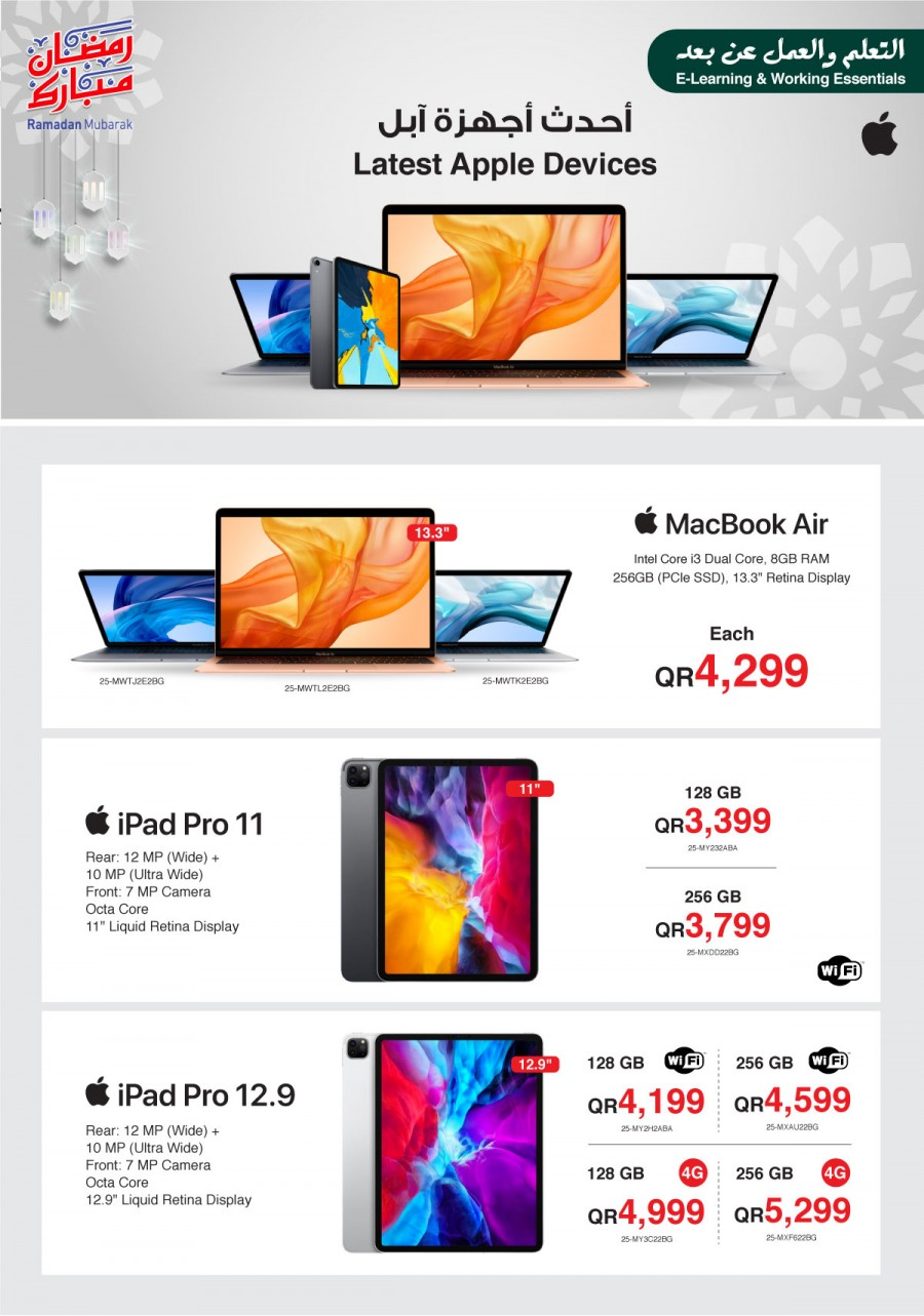 Latest Apple Devices Offers