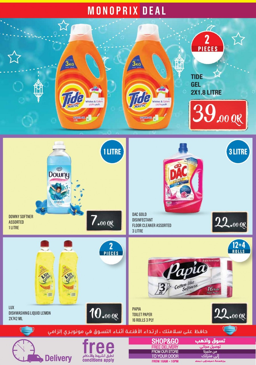 Monoprix Supermarket Ramadan Weekend Offers