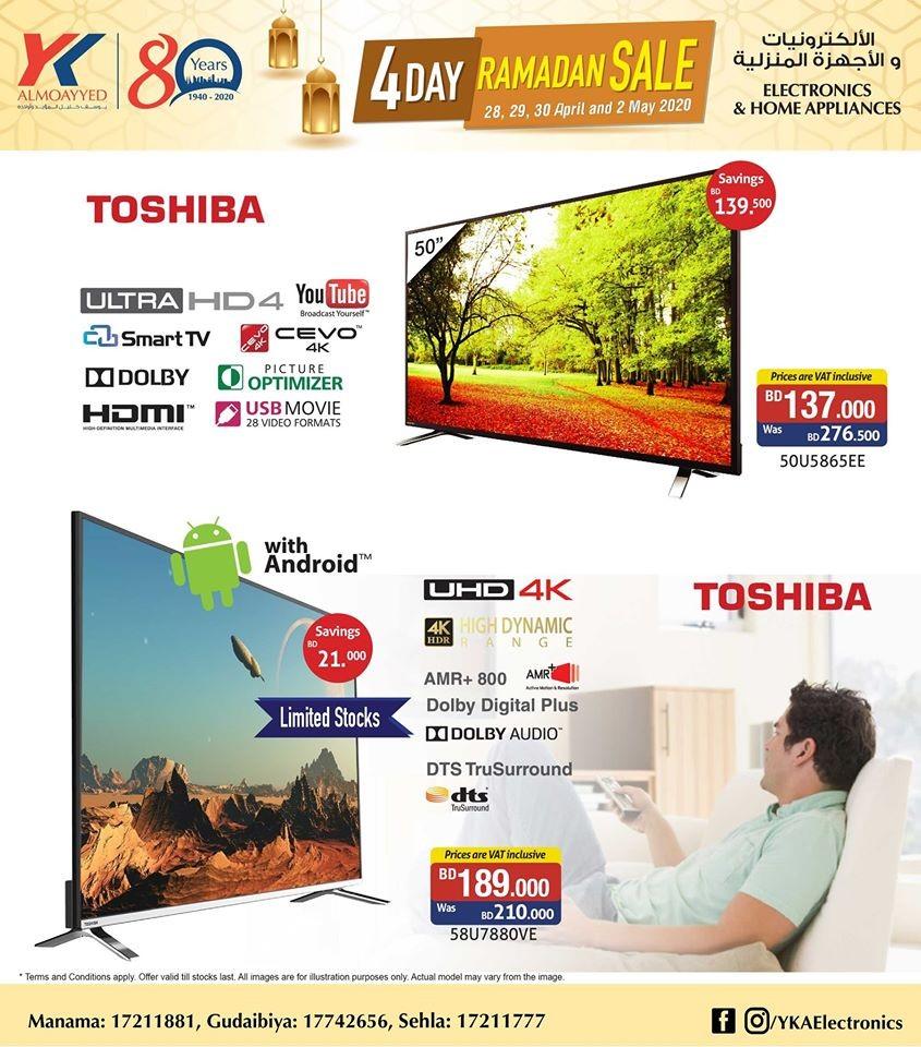 YK Almoayyed Electronics 4 Day Ramadan Sale