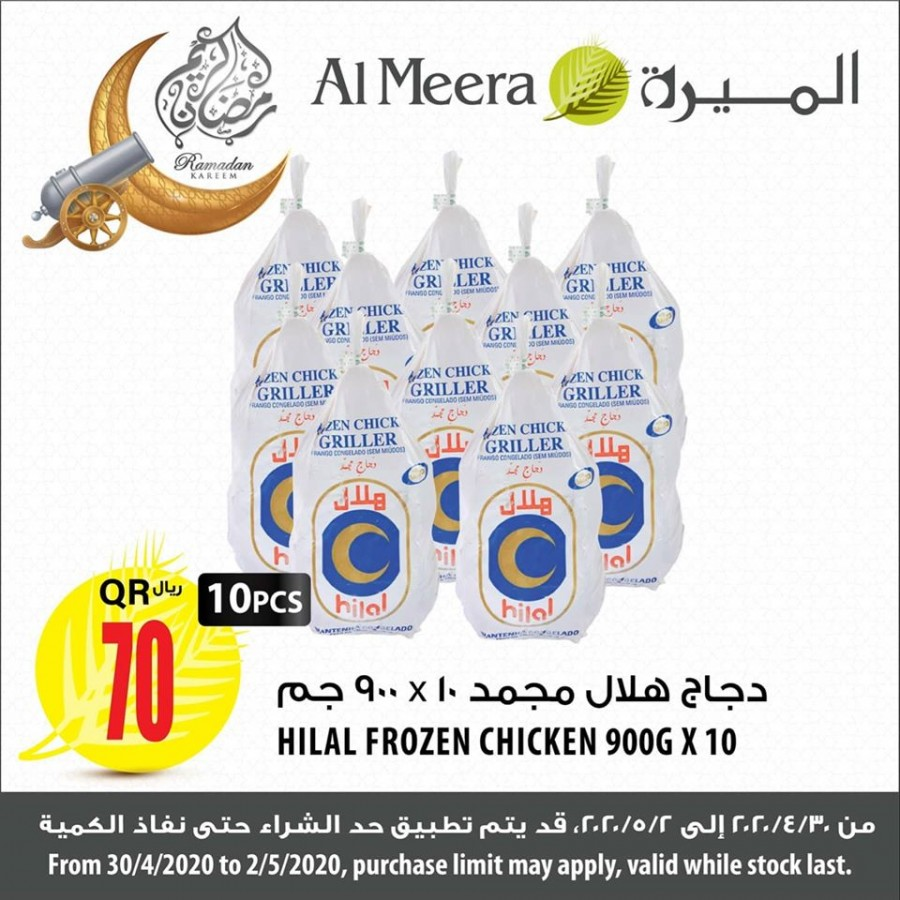 Al Meera 3 Days Only Offers
