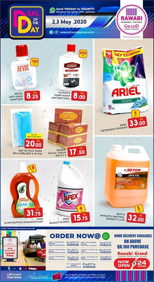 Rawabi Hypermarket Deal Of The Day