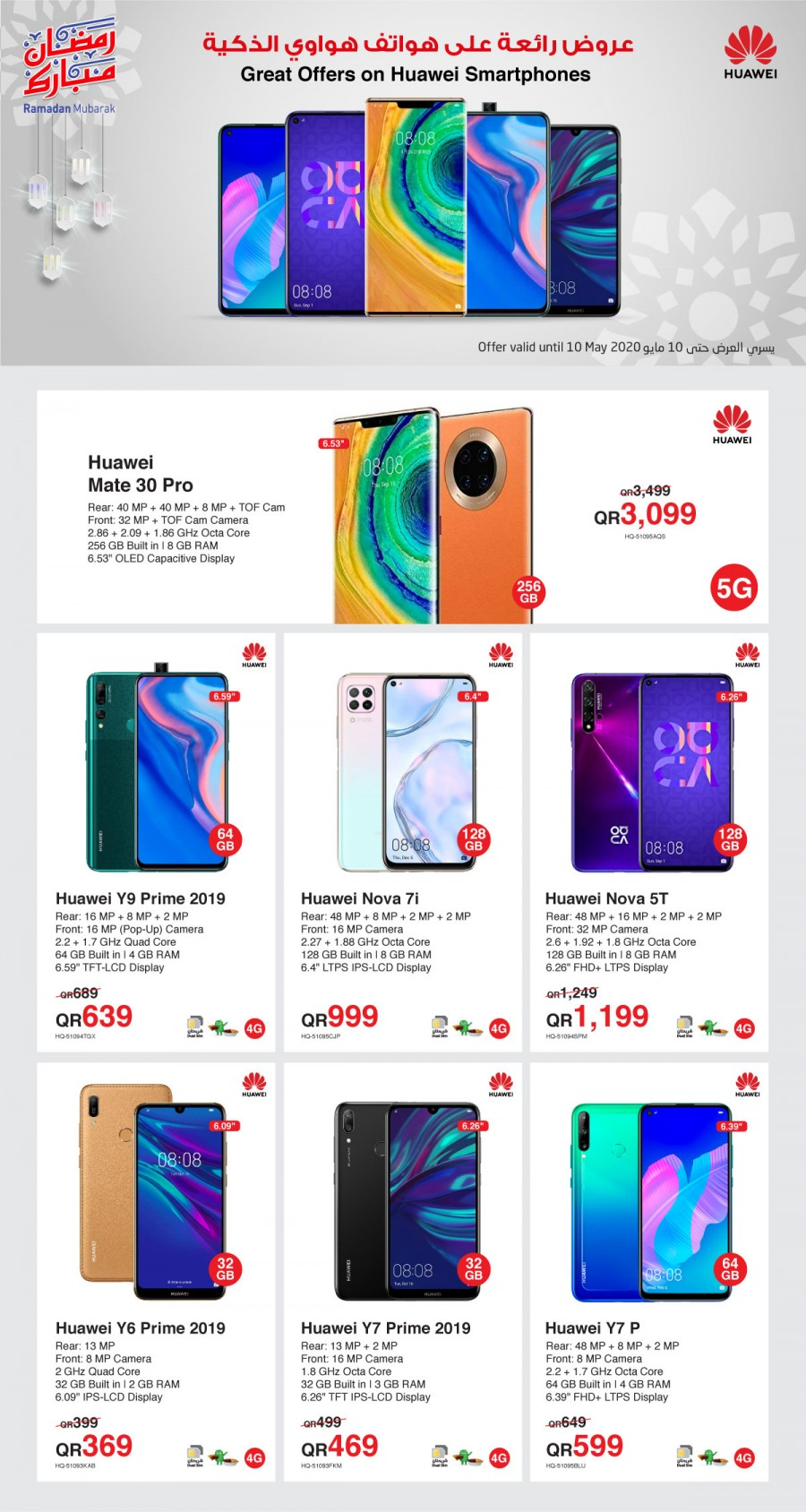 Huawei Smartphones Great Offers