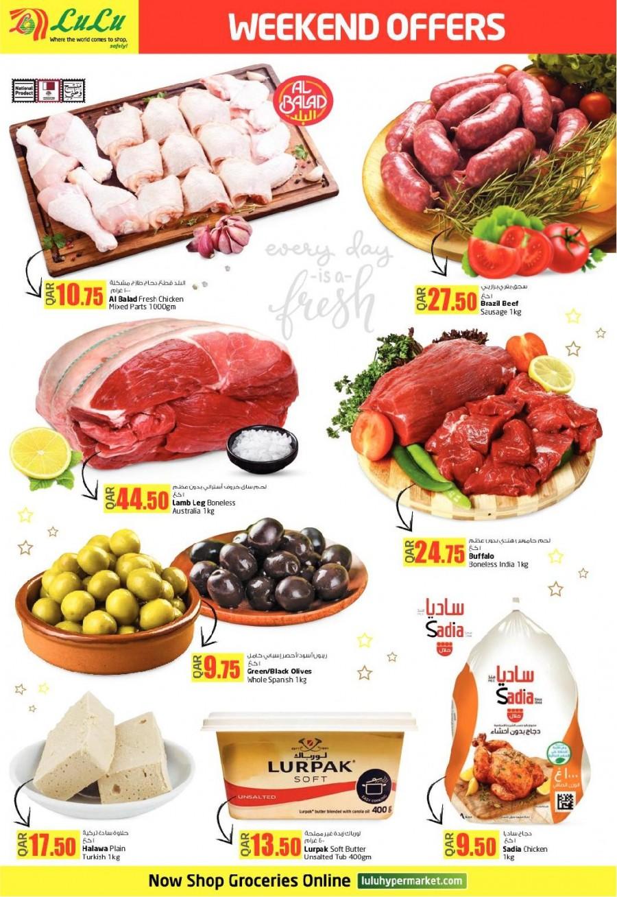 Lulu Hypermarket Ramadan Weekend Deals