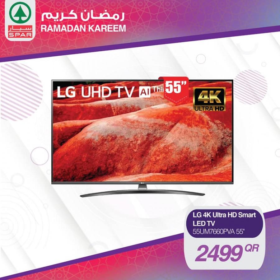 Spar Hypermarket Ramadan Shopping Deals