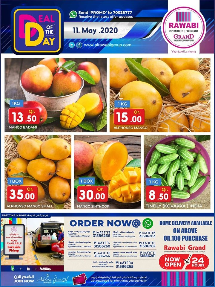 Rawabi Hypermarket Deal Of The Day 11 May 2020