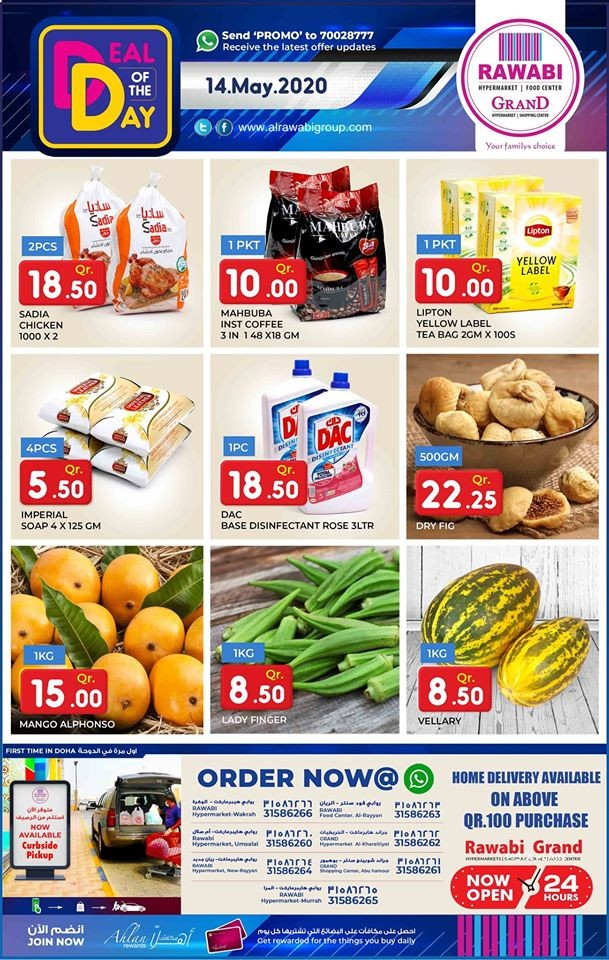 Rawabi Hypermarket Deal Of The Day 14 May 2020