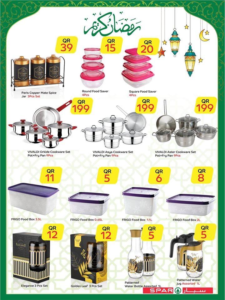 Spar Hypermarket Ramadan Saving Deals