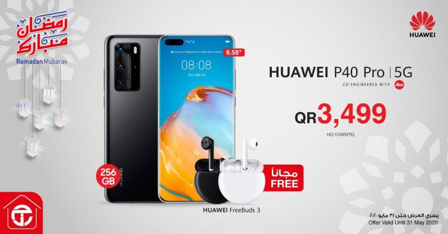 Jarir Bookstore Huawei P40 Pro Best Offer