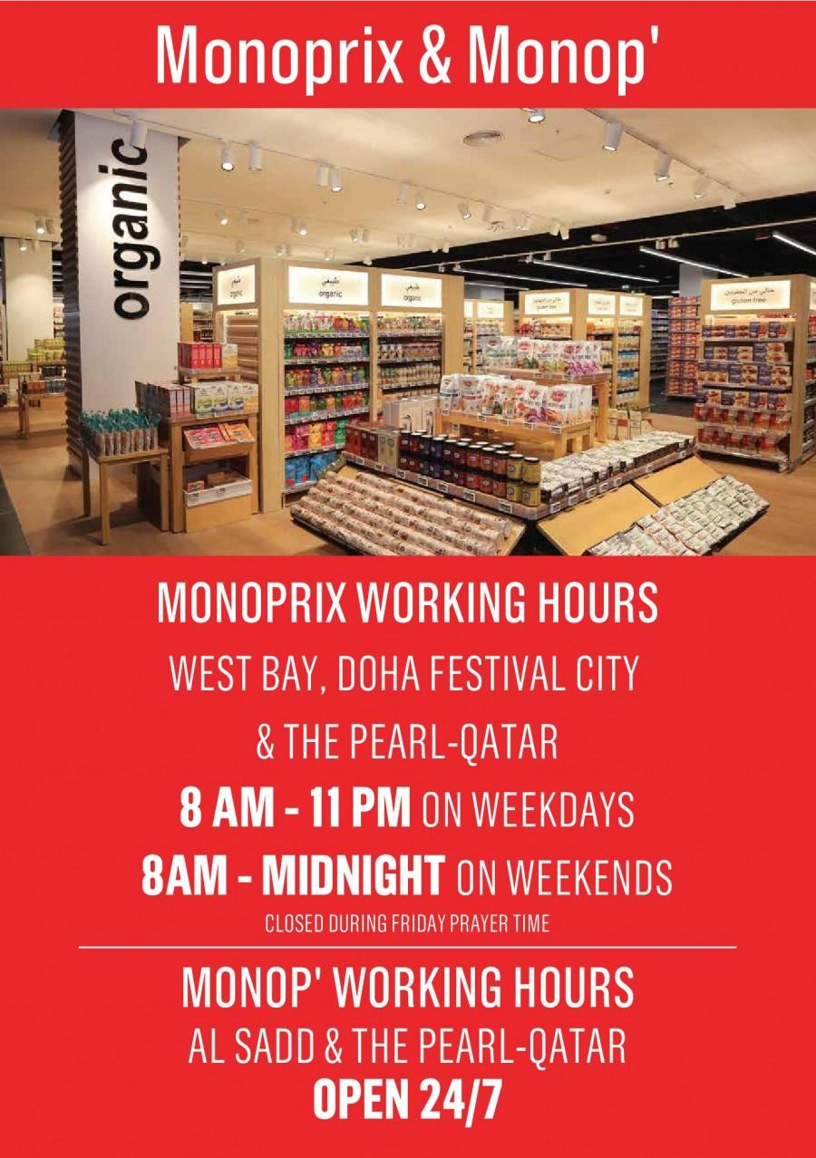 Monoprix Supermarket EID Mubarak Offers