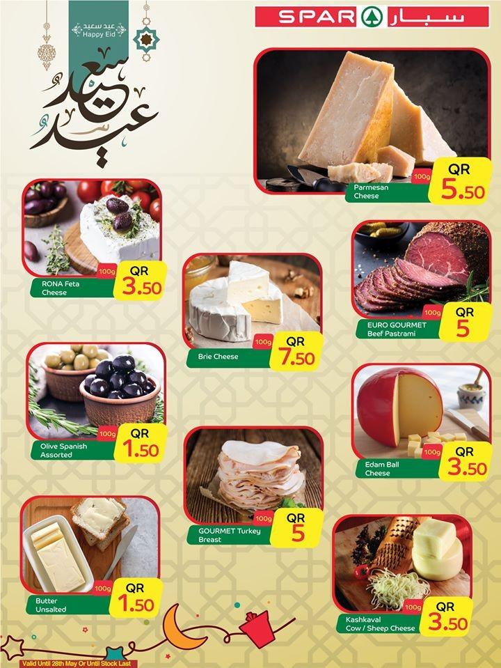 Spar Hypermarket EID Mubarak Offers