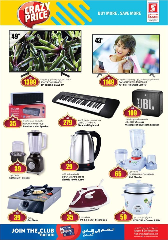 Safari Hypermarket Weekly Crazy Price Offers