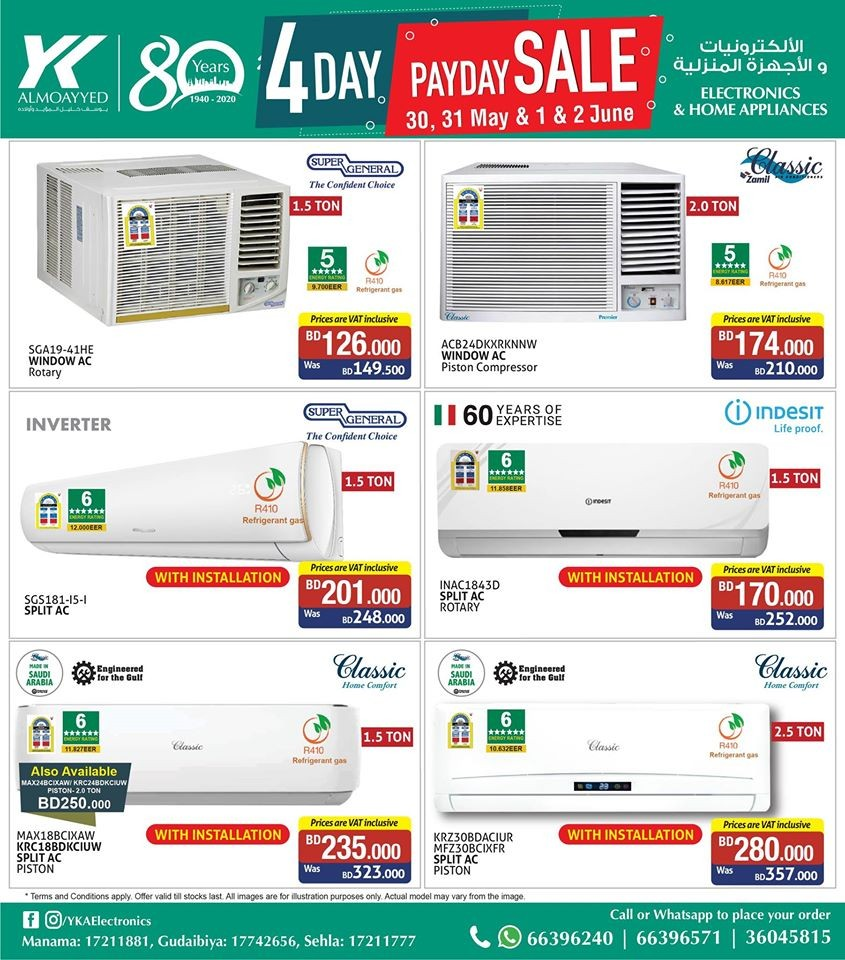 YK Almoayyed Electronics Pay Day Sale