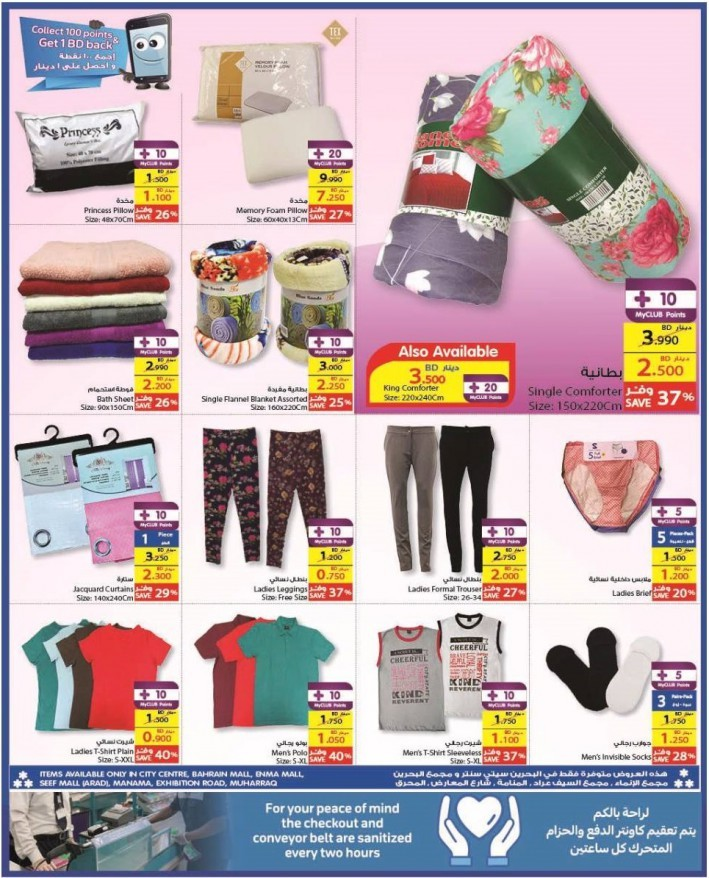 Carrefour Amazing Weekend Deals