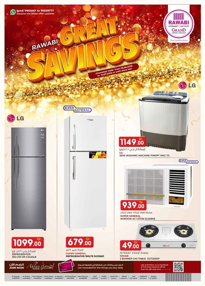 Rawabi Hypermarket Great Savings
