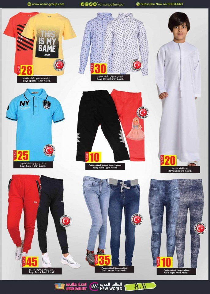 Ansar Gallery New Offers