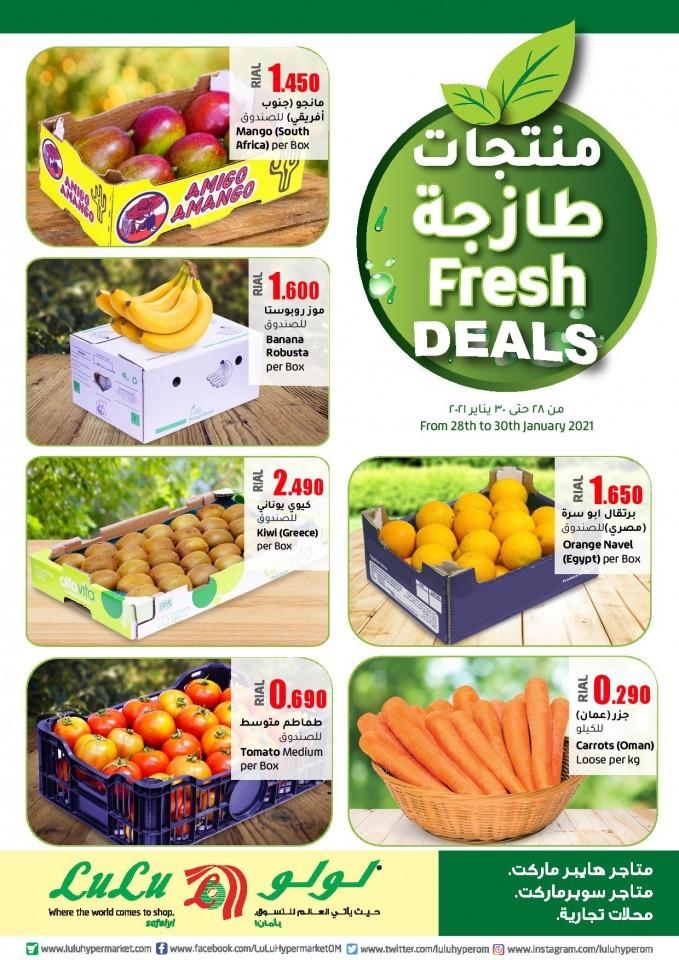 lulu oman fresh deals lulu oman offers