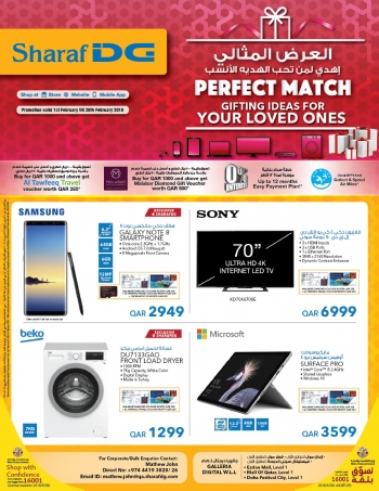 Sharaf DG Perfect Match Offers