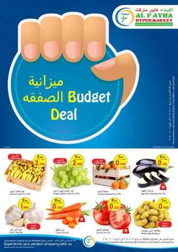 Al Fayha Hypermarket Budget Deals