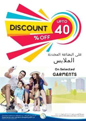 Al Fayha Hypermarket Discount Sales