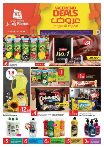 Ramez Aswaq Ramez Best Weekend Deals